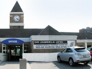 Main Entrance Huron Dental Centre
